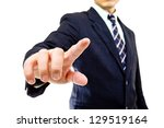 Businessman touching button for order order something include clipping path - stock photo