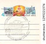 ussr   circa 1984  a stamp... | Shutterstock . vector #1295221576
