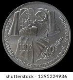 """70 years of the great october...   Shutterstock . vector #1295224936"