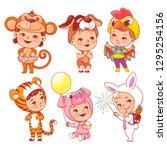 cute little baby wear carnival... | Shutterstock .eps vector #1295254156