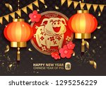 chinese year 2019 banner card... | Shutterstock .eps vector #1295256229