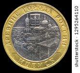 Coin  ten  rubles  10  ancient  ...