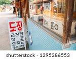 Seoul  Korea   August 3  2018   ...