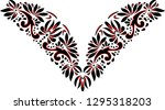 beautiful folk art  floral... | Shutterstock .eps vector #1295318203