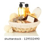 composition of cosmetic bottles ... | Shutterstock . vector #129532490
