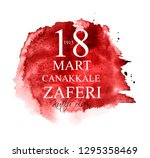 18 march  canakkale victory day ... | Shutterstock .eps vector #1295358469