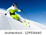 skier in mountains  prepared... | Shutterstock . vector #129536660