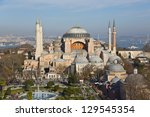 Beautiful Hagia Sophia Museum...