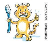 cute cartoon tiger with shiny... | Shutterstock .eps vector #1295479399