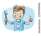 cute cartoon child boy... | Shutterstock .eps vector #1295490496