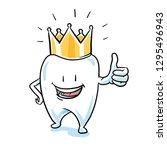 cute happy cartoon tooth... | Shutterstock .eps vector #1295496943