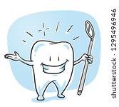 cute happy cartoon tooth... | Shutterstock .eps vector #1295496946