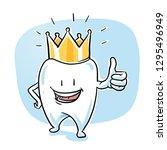 cute happy cartoon tooth... | Shutterstock .eps vector #1295496949