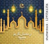 ramadan kareem or eid mubarak... | Shutterstock .eps vector #1295561356
