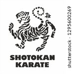 shotokan karate tiger | Shutterstock .eps vector #1295600269
