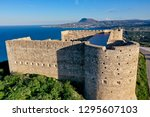 koules of aptera or fortress of ... | Shutterstock . vector #1295607103