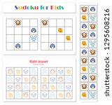 sudoku for kids with funny... | Shutterstock .eps vector #1295608216