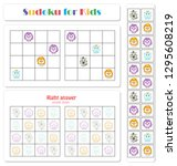 sudoku for kids with funny... | Shutterstock .eps vector #1295608219