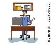 businessman at office cartoon   Shutterstock .eps vector #1295640136