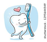 cute cartoon tooth in love... | Shutterstock .eps vector #1295644549