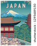 Japan Travel Poster. Handmade...