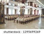 rivne  ukraine yuly 15  2018 ... | Shutterstock . vector #1295699269