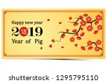 chinese new year 2019 card is... | Shutterstock .eps vector #1295795110
