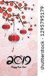 chinese new year 2019 card is... | Shutterstock .eps vector #1295795179