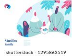 muslim family website graphic... | Shutterstock .eps vector #1295863519