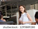millennial positive new... | Shutterstock . vector #1295889280