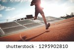 Sport backgrounds  male runner...