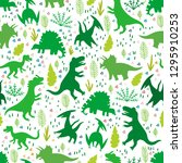 childish pattern with...   Shutterstock .eps vector #1295910253