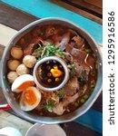 Kao Lao Mor Fai  Thai Noodles ...