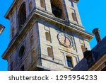 Close Up Old Clock Tower Of...