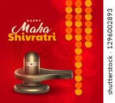 shivling illustration for maha... | Shutterstock .eps vector #1296002893