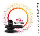 happy maha shivratri background ... | Shutterstock .eps vector #1296002899