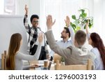 diverse business people group... | Shutterstock . vector #1296003193
