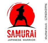 silhouette of japanese samurai...   Shutterstock .eps vector #1296043996