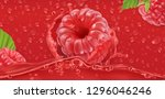 juicy raspberry. 3d realistic... | Shutterstock .eps vector #1296046246