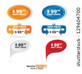 vector color price tag set | Shutterstock .eps vector #129604700
