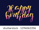 hand drawn doodle lettering... | Shutterstock .eps vector #1296062206