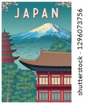 japan travel poster. handmade... | Shutterstock .eps vector #1296073756