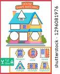 shape matching game. worksheet... | Shutterstock .eps vector #1296081976
