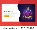 chinese food landing page. mock ...