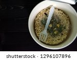 sublimated noodles in paper box.... | Shutterstock . vector #1296107896