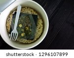 sublimated noodles in paper box.... | Shutterstock . vector #1296107899