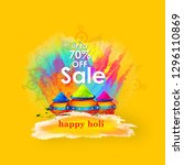 happy holi party  festival of... | Shutterstock .eps vector #1296110869
