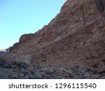 egypt  south sinai governorate  ... | Shutterstock . vector #1296115540