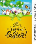 template vector card with... | Shutterstock .eps vector #1296117349