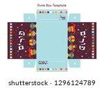 diy template fot purim basket ... | Shutterstock .eps vector #1296124789